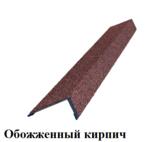 Оконный и дверной наличник ТЕХНОНИКОЛЬ HAUBERK
