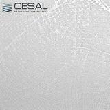 Потолочная кассета Cesal В29 Шелк белый (300х300 мм)